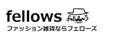 カバンやコインケースなど雑貨通販|fellows|心斎橋