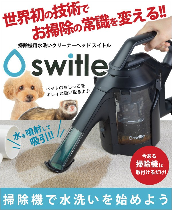 フェレットワールド【Yahoo!ショッピング店】