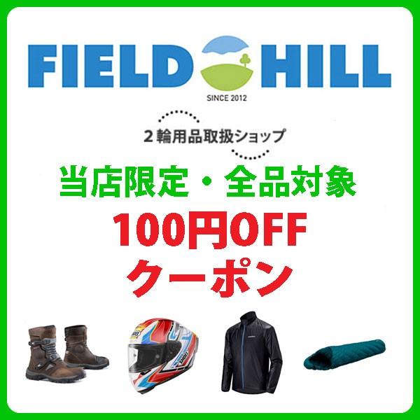 FIELD HILL Yahoo!ショップ 全品対象100円OFFクーポン