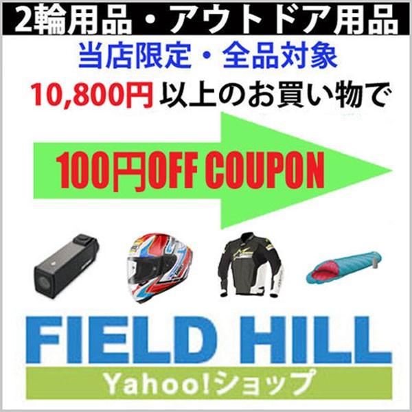 FIELD HILL Yahoo!ショップ 100円OFFクーポン