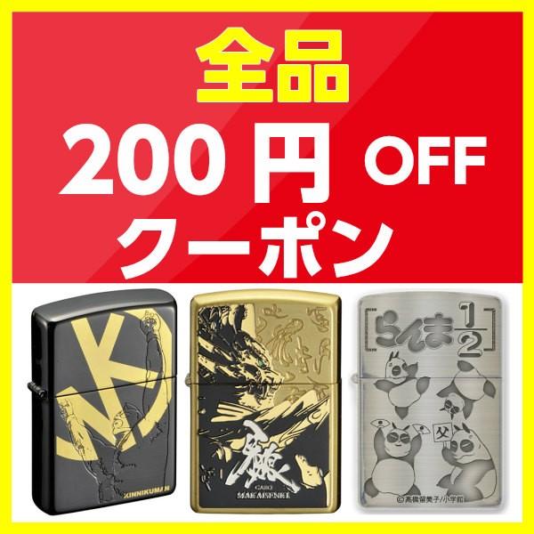 【全品対象】人気キャラクターライターが200円OFF!!
