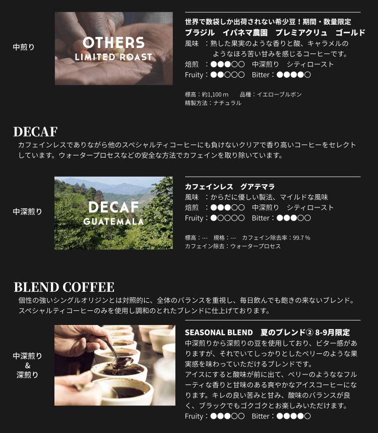 FIFTEEN COFFEE ROASTERS YAHOO STORE_1