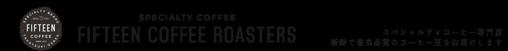 FIFTEEN COFFEE ROASTERS