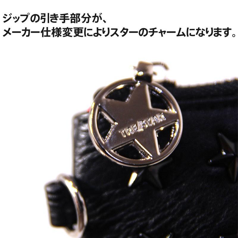 TRE☆STAR トレスター トートバッグ