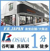 フィットネスプラザ?大阪店