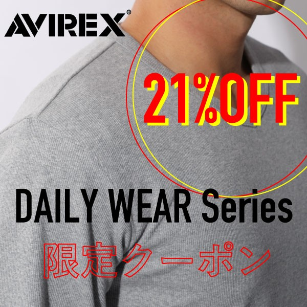 AVIREX DAILY WEAR COUPON