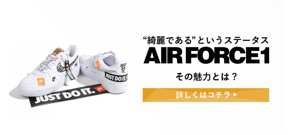 airfoce1