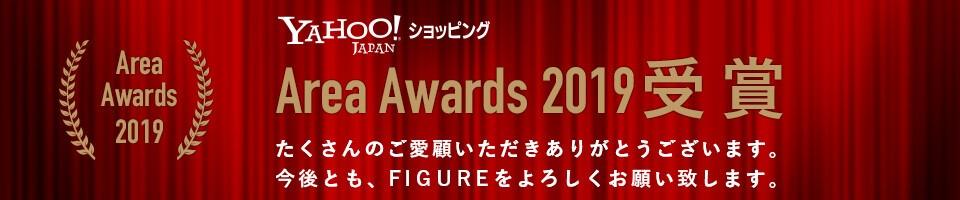 YAHOO!ショッピングArea Awards 2019 受賞!