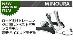 ミノウラ LR541 ライブライド 最新モデル (Live Ride)【マグライザー3付】