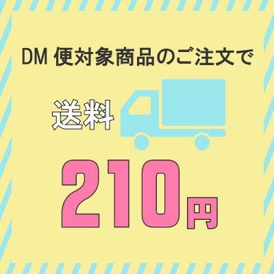 DM追従アイコン
