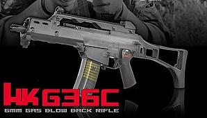 VFC G36C G.B.B.