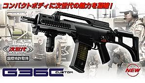東京マルイ 次世代電動ガン G36Cカスタム 4952839176134