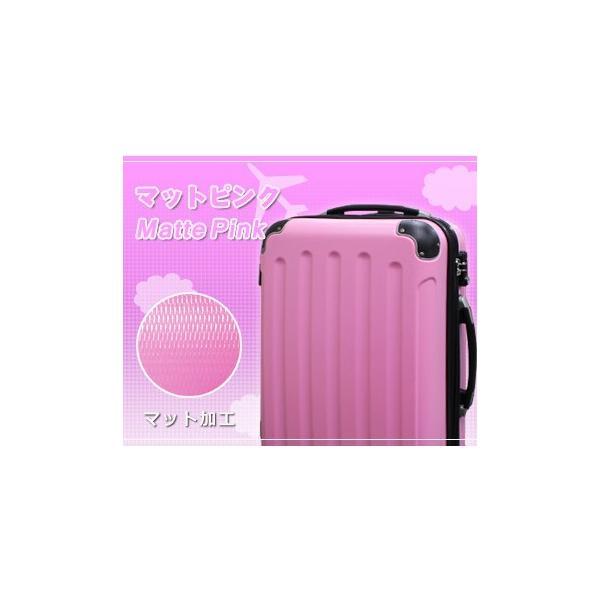 スーツケース キャリーバッグ 小型 Sサイズ キャリーバック 人気 超軽量 5780シリーズ|first-shop|21