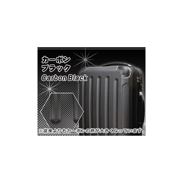 スーツケース キャリーバッグ 小型 Sサイズ キャリーバック 人気 超軽量 5780シリーズ|first-shop|18