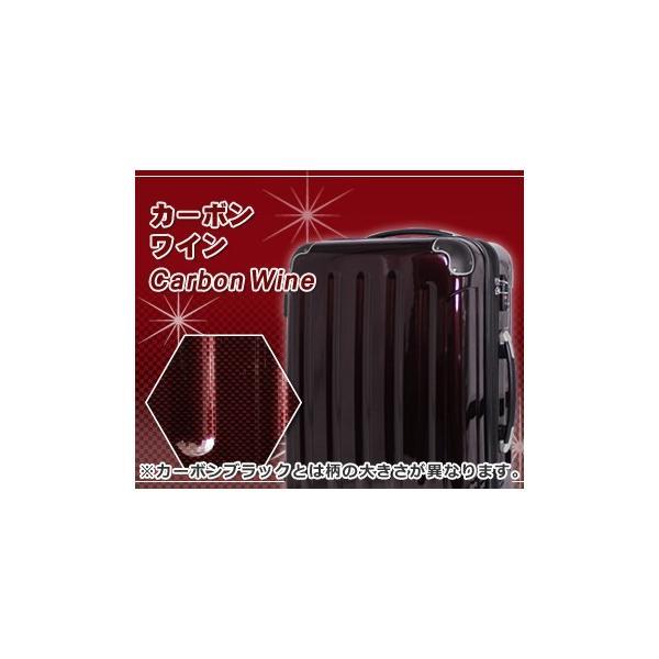 スーツケース キャリーバッグ 大型 L/LMサイズ キャリーバック 人気超軽量 5780/6262シリーズ|first-shop|19