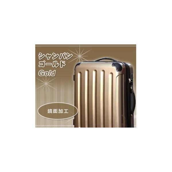 スーツケース キャリーバッグ 小型 Sサイズ キャリーバック 人気 超軽量 5780シリーズ|first-shop|20