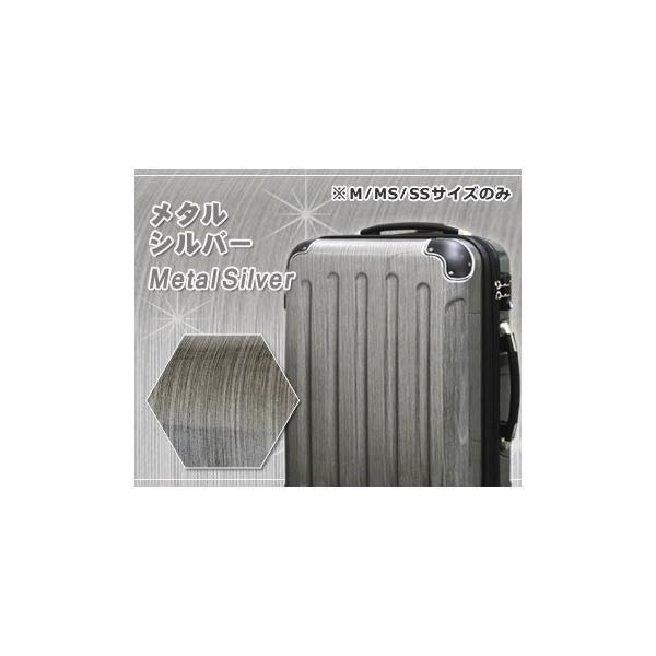 スーツケース キャリーバッグ 小型 Sサイズ キャリーバック 人気 超軽量 5780シリーズ|first-shop|17