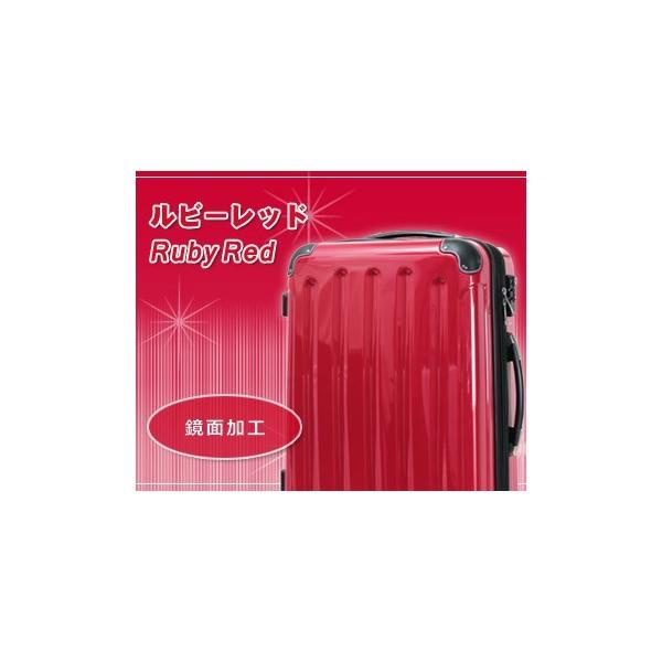 スーツケース キャリーバッグ 大型 L/LMサイズ キャリーバック 人気超軽量 5780/6262シリーズ|first-shop|17