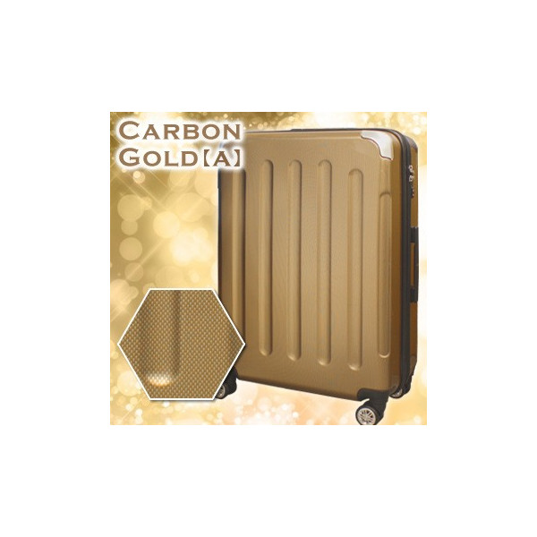 スーツケース キャリーバッグ 大型 L/LMサイズ キャリーバック 人気超軽量 5780/6262シリーズ|first-shop|29