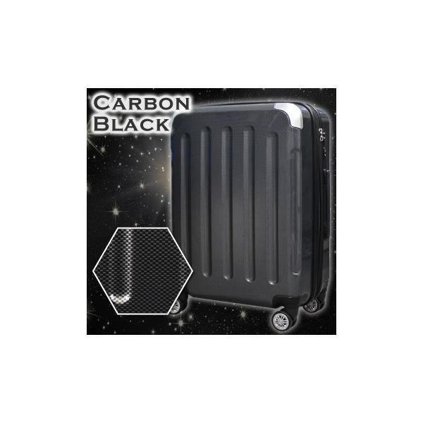 スーツケース キャリーバッグ 大型 L/LMサイズ キャリーバック 人気超軽量 5780/6262シリーズ|first-shop|27