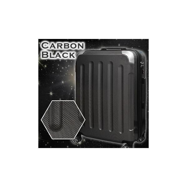 スーツケース キャリーバッグ 大型 L/LMサイズ キャリーバック 人気超軽量 5780/6262シリーズ|first-shop|20