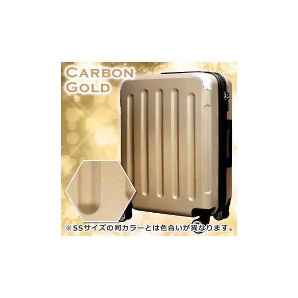 スーツケース キャリーバッグ 大型 L/LMサイズ キャリーバック 人気超軽量 5780/6262シリーズ|first-shop|22