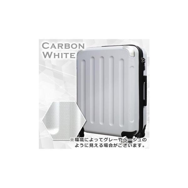 スーツケース キャリーバッグ 大型 L/LMサイズ キャリーバック 人気超軽量 5780/6262シリーズ|first-shop|21