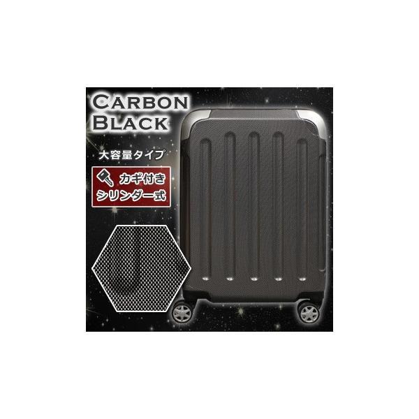 スーツケース キャリーバッグ 機内持ち込み SSサイズ 超軽量 キャリーバック|first-shop|15