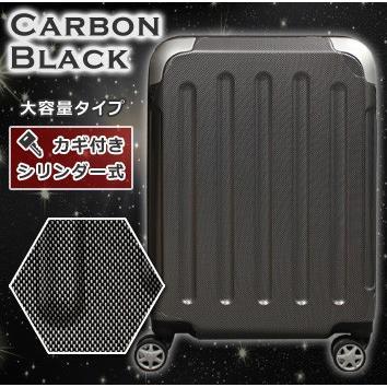 8/9迄 夏休み応援セール 6262D57  送料無料4480円 スーツケース 機内持ち込み SSサイズ 小型 超軽量 1~3日 初期不良対応 機能性以外の返品交換不可|first-shop|13