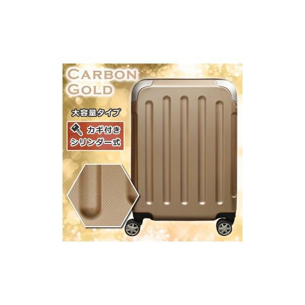 スーツケース キャリーバッグ 機内持ち込み SSサイズ 超軽量 キャリーバック|first-shop|19