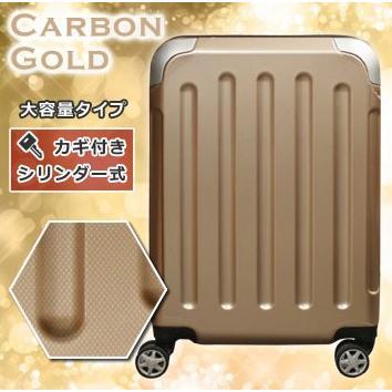 8/9迄 夏休み応援セール 6262D57  送料無料4480円 スーツケース 機内持ち込み SSサイズ 小型 超軽量 1~3日 初期不良対応 機能性以外の返品交換不可|first-shop|14