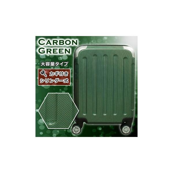 スーツケース キャリーバッグ 機内持ち込み SSサイズ 超軽量 キャリーバック|first-shop|18