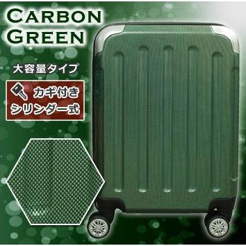 8/9迄 夏休み応援セール 6262D57  送料無料4480円 スーツケース 機内持ち込み SSサイズ 小型 超軽量 1~3日 初期不良対応 機能性以外の返品交換不可|first-shop|16