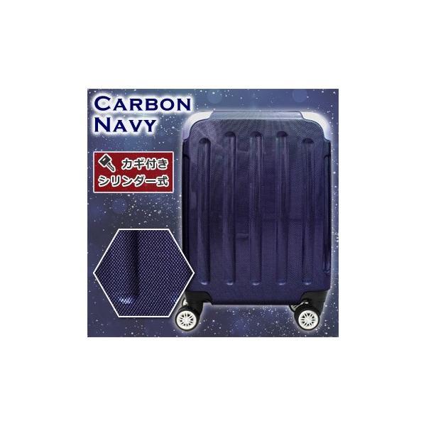 スーツケース キャリーバッグ 機内持ち込み SSサイズ 超軽量 キャリーバック|first-shop|21