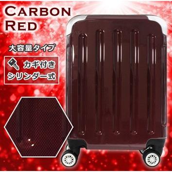 8/9迄 夏休み応援セール 6262D57  送料無料4480円 スーツケース 機内持ち込み SSサイズ 小型 超軽量 1~3日 初期不良対応 機能性以外の返品交換不可|first-shop|15