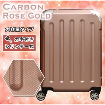 8/9迄 夏休み応援セール 6262D57  送料無料4480円 スーツケース 機内持ち込み SSサイズ 小型 超軽量 1~3日 初期不良対応 機能性以外の返品交換不可|first-shop|17