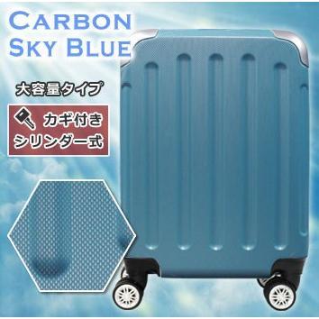 8/9迄 夏休み応援セール 6262D57  送料無料4480円 スーツケース 機内持ち込み SSサイズ 小型 超軽量 1~3日 初期不良対応 機能性以外の返品交換不可|first-shop|18