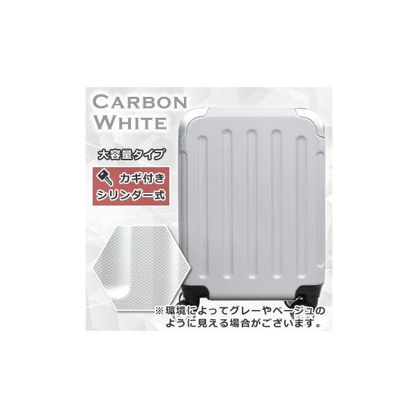 スーツケース キャリーバッグ 機内持ち込み SSサイズ 超軽量 キャリーバック|first-shop|16
