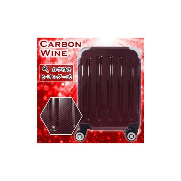 スーツケース キャリーバッグ 機内持ち込み SSサイズ 超軽量 キャリーバック|first-shop|17
