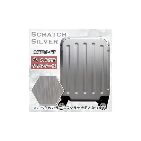 スーツケース キャリーバッグ 機内持ち込み SSサイズ 超軽量 キャリーバック|first-shop|22