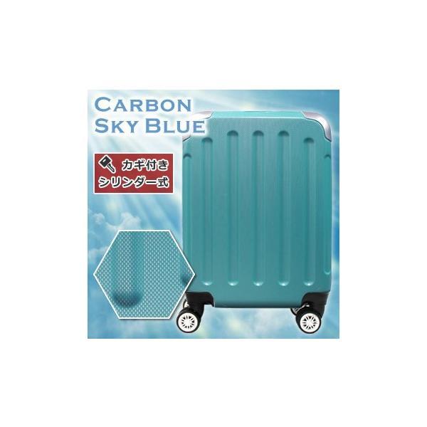 スーツケース キャリーバッグ 機内持ち込み SSサイズ 超軽量 キャリーバック|first-shop|20