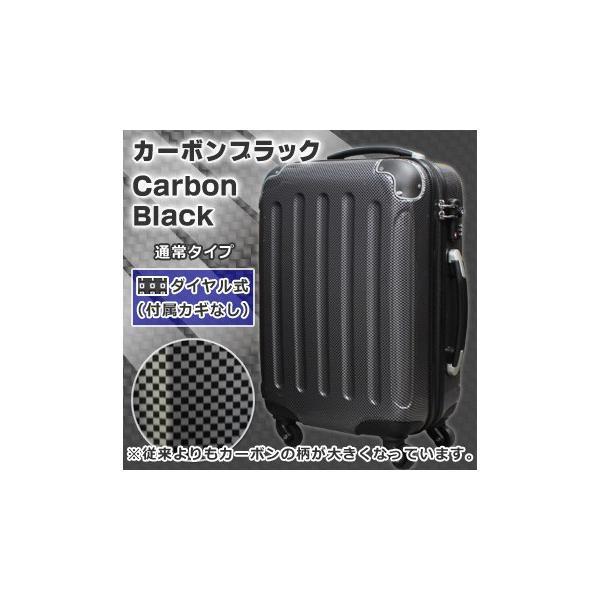スーツケース キャリーバッグ 機内持ち込み SSサイズ 超軽量 キャリーバック first-shop 19