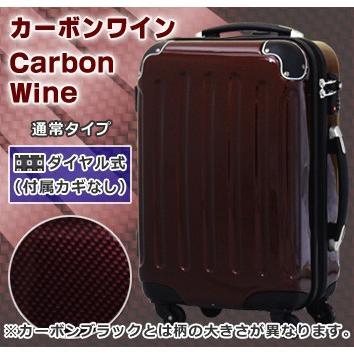 8/9迄 夏休み応援セール 6262D57  送料無料4480円 スーツケース 機内持ち込み SSサイズ 小型 超軽量 1~3日 初期不良対応 機能性以外の返品交換不可|first-shop|19
