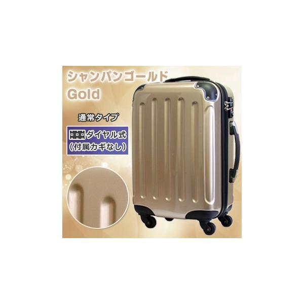 スーツケース キャリーバッグ 機内持ち込み SSサイズ 超軽量 キャリーバック first-shop 24