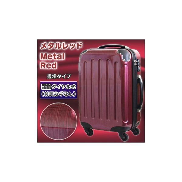 スーツケース キャリーバッグ 機内持ち込み SSサイズ 超軽量 キャリーバック|first-shop|25