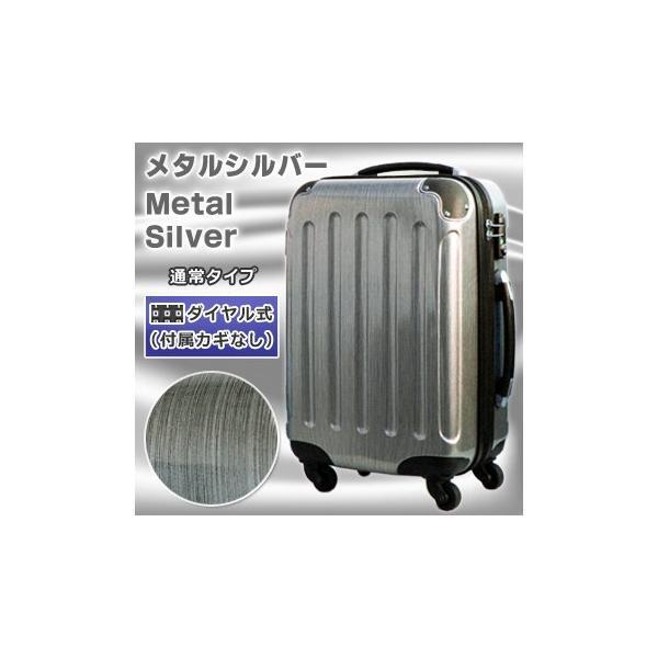 スーツケース キャリーバッグ 機内持ち込み SSサイズ 超軽量 キャリーバック|first-shop|24