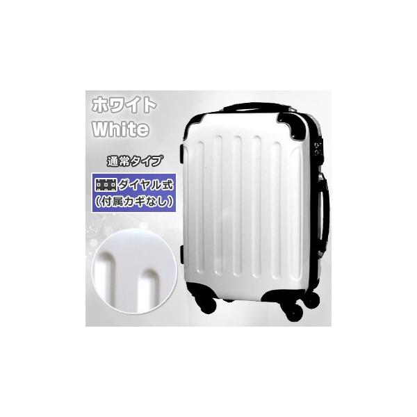 スーツケース キャリーバッグ 機内持ち込み SSサイズ 超軽量 キャリーバック first-shop 23