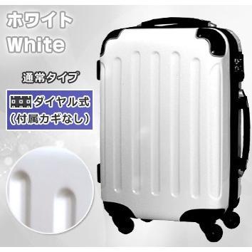 8/9迄 夏休み応援セール 6262D57  送料無料4480円 スーツケース 機内持ち込み SSサイズ 小型 超軽量 1~3日 初期不良対応 機能性以外の返品交換不可|first-shop|20