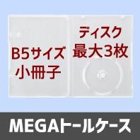 fmm_data