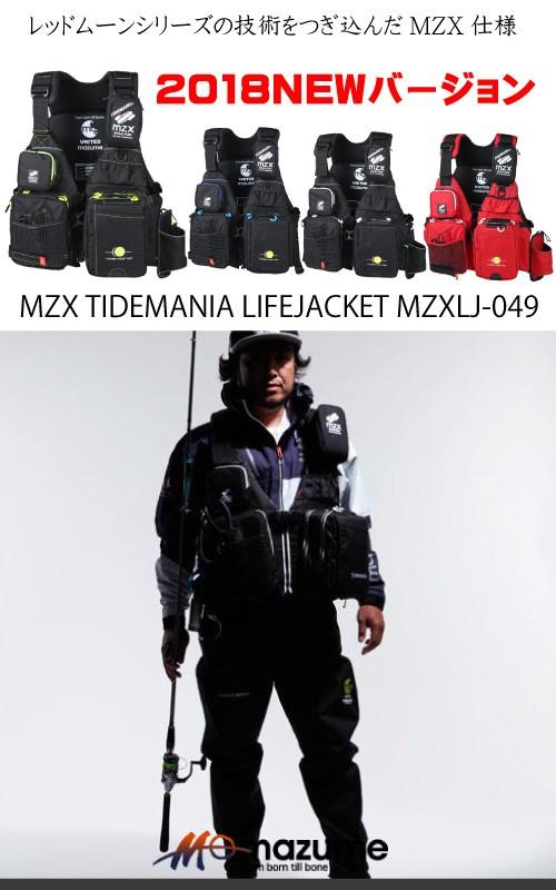 mzx VEST